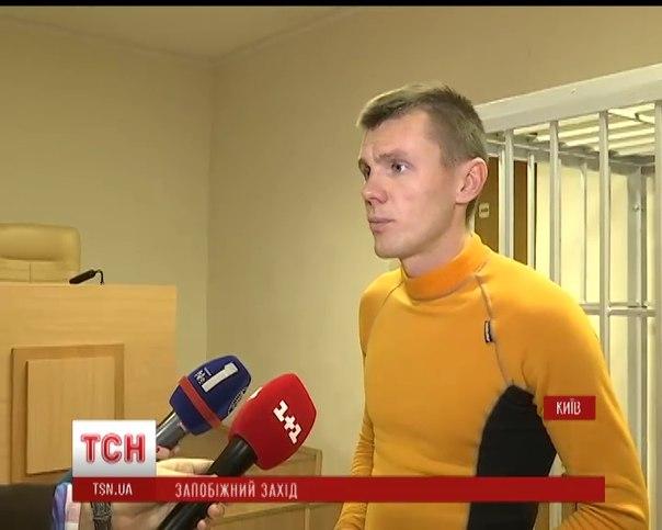 Кобу виключили із Автомайдану – активістка