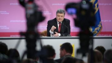 Главные заявления Петра Порошенко на итоговой пресс-конференции