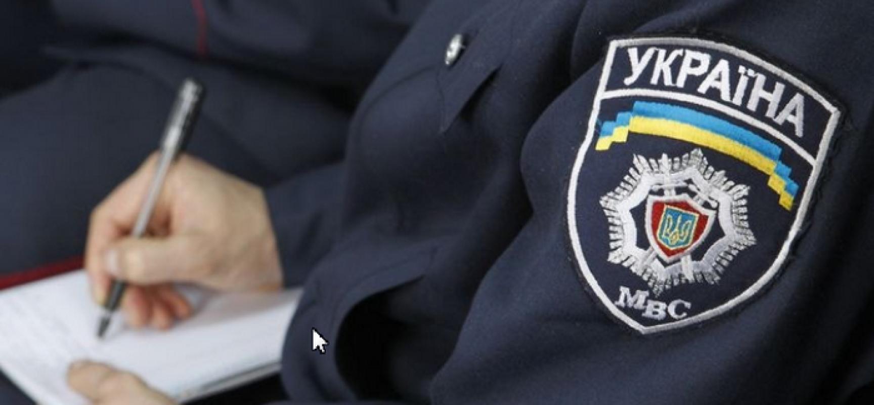 Львівські правоохоронці викрили групу інформаторів «ДНР»