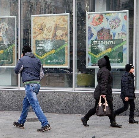 У відділенні Сбербанку в центрі Львова побили вікна