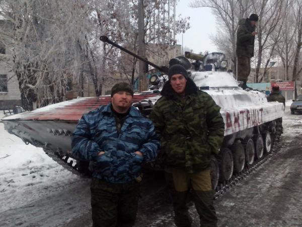 Бойовики на Донбасі не знали, яке місто вони захищають