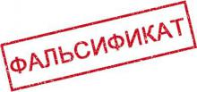 У Львові оперативники ДФС вилучили підакцизні товари з ознаками підробки на 3 мільйони гривень