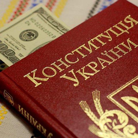 По уровню коррупции Украина обошла Россию