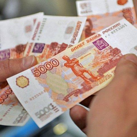 Агрессивные заявления Путина обвалили курса рубля
