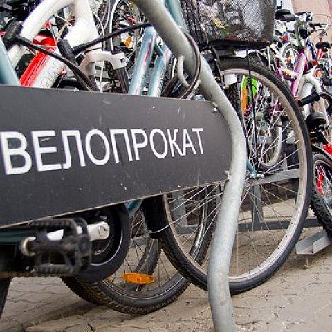 Во Львове появится система муниципального велопроката
