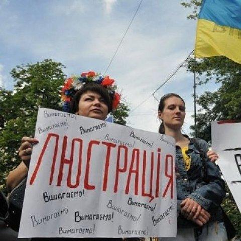Венецианская комиссия дала Украине 3 месяца на закон о люстрации