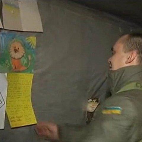 """Українські військові створили """"Панамську народну республіку"""""""