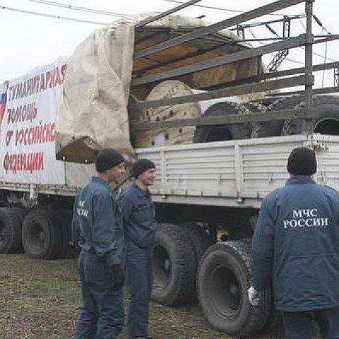 Русский «гуманитарка» предназначена руководителям боевиков