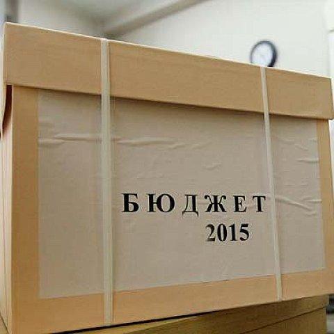 СМИ: В бюджет на 2015-й год Кабмин заложит 22 грн за доллар