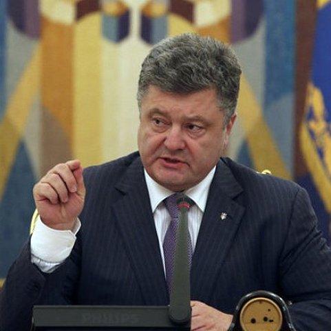 Один день АТО коштує Україні 100 мільйонів, – Порошенко