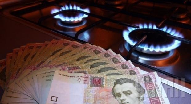 Влада підвищує ціни на газ для населення