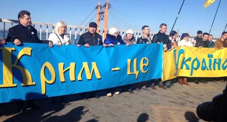 Крим хочуть відрізати від України