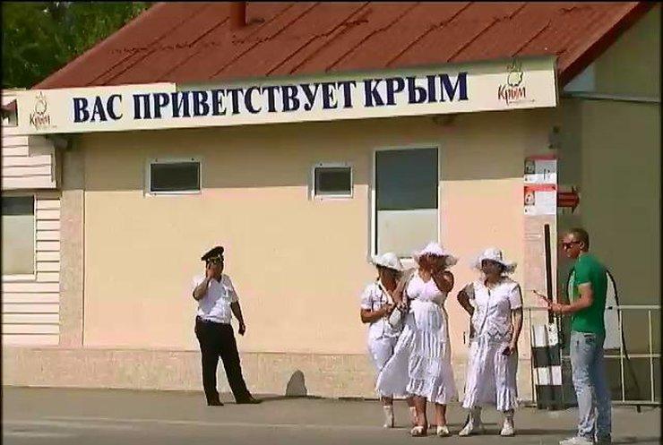 Російська влада оголосила поза законом всі обмінники в Криму