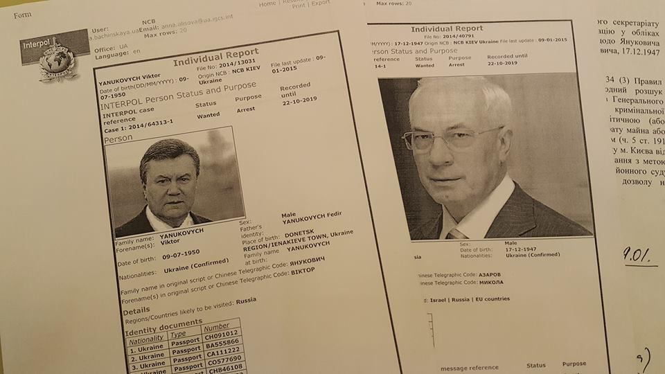 Интерпол объявил Януковича в розыск