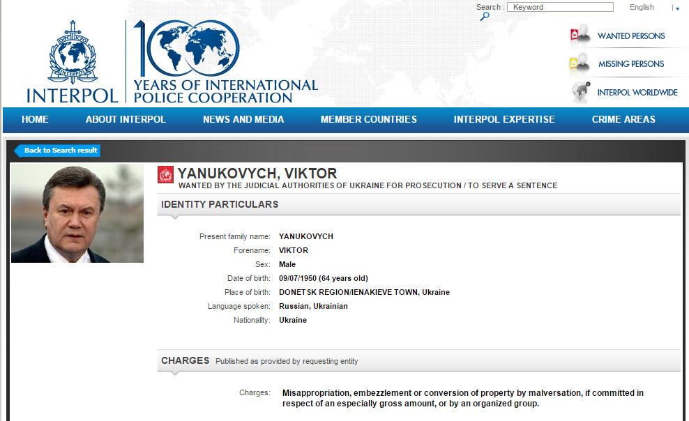 Офіційно: Інтерпол виставив картку на Януковича