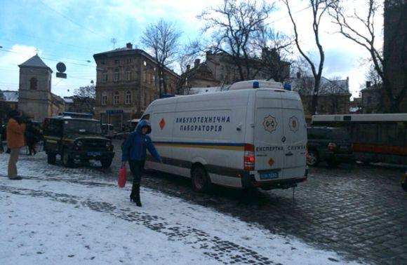 Во Львове на улице нашли пакет с подствольной гранатой
