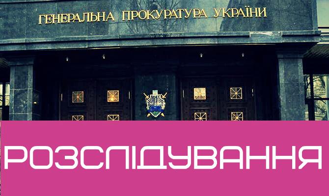 ГПУ довірила свої інформбази росіянину, що займається оборонкою Путіна (ВІДЕО)