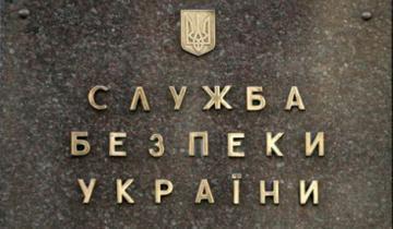 СБУ оголосила у розшук всіх російських артистів, які виступали в окупованому Донбасі