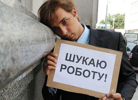Фирмы-мошенники во Львове!