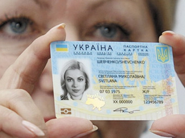 Биометрический паспорт можно оформить без чипа и отпечатков пальцев