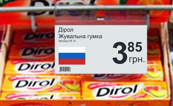 В окупованому Криму продукти продаватимуть без перевірки якості та ліцензій