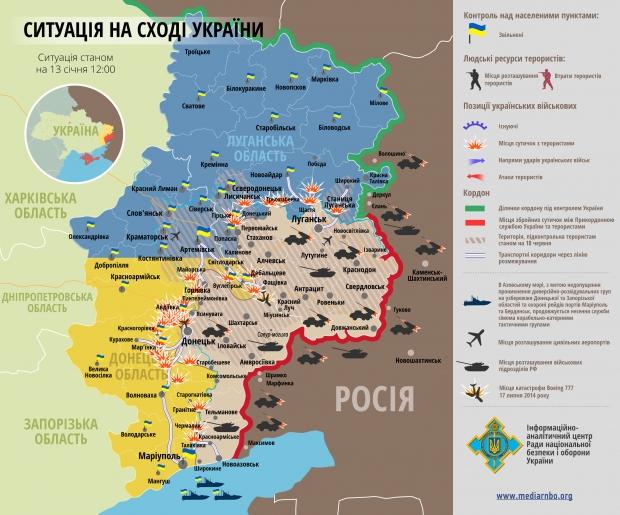 Боевики взяли курс на эскалацию конфликта (карта АТО)