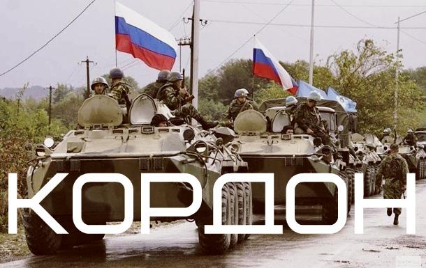 Російська бронетехніка направляється до кордону з Україною (ВІДЕО)