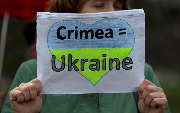 Яким способом окупований Крим повернеться в Україну?