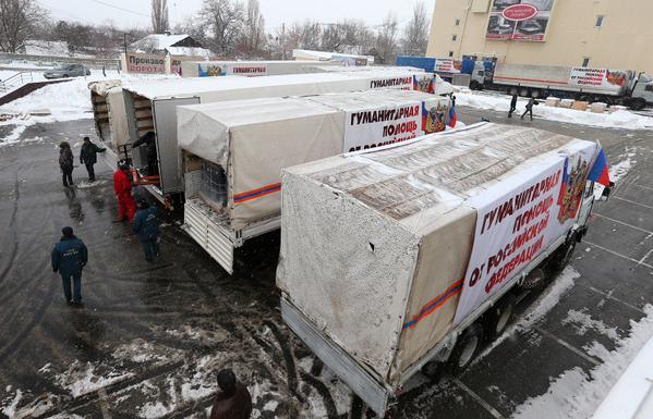 Одинадцятий гумконвой виїхав з України