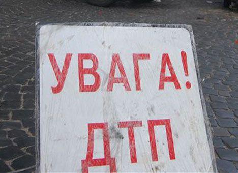 На Львівщині через помилку 20-річного водія зіткнулося 5 автомобілів