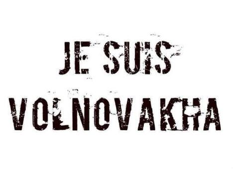 Львів'ян закликають вийти  на мирний марш «Je suis Volnovakha»