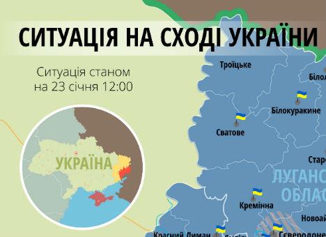 На Донбассе жарко по всей линии фронта: 23 января (карта АТО)