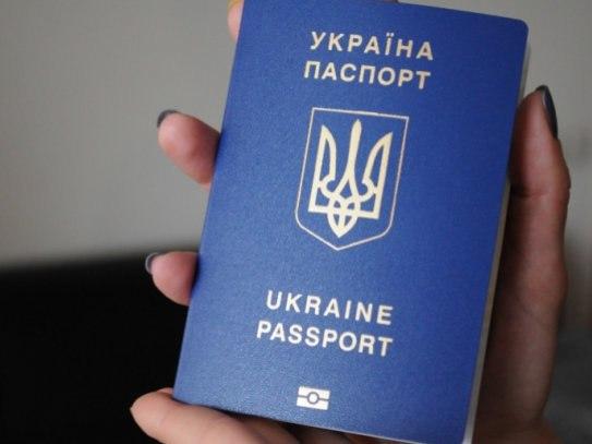 Оформлення біометричного паспорта коштуватиме 518 гривень