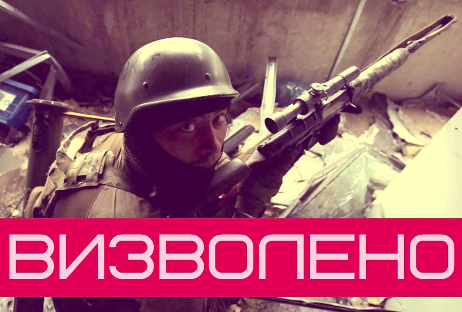 3 кіборгів визволено з полону бойовиків – Лисенко