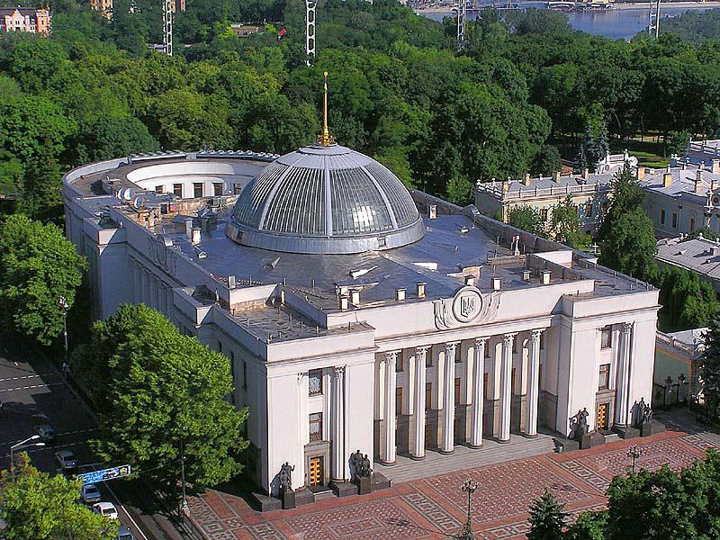 Засідання Верховної ради (Онлайн-трансляція)