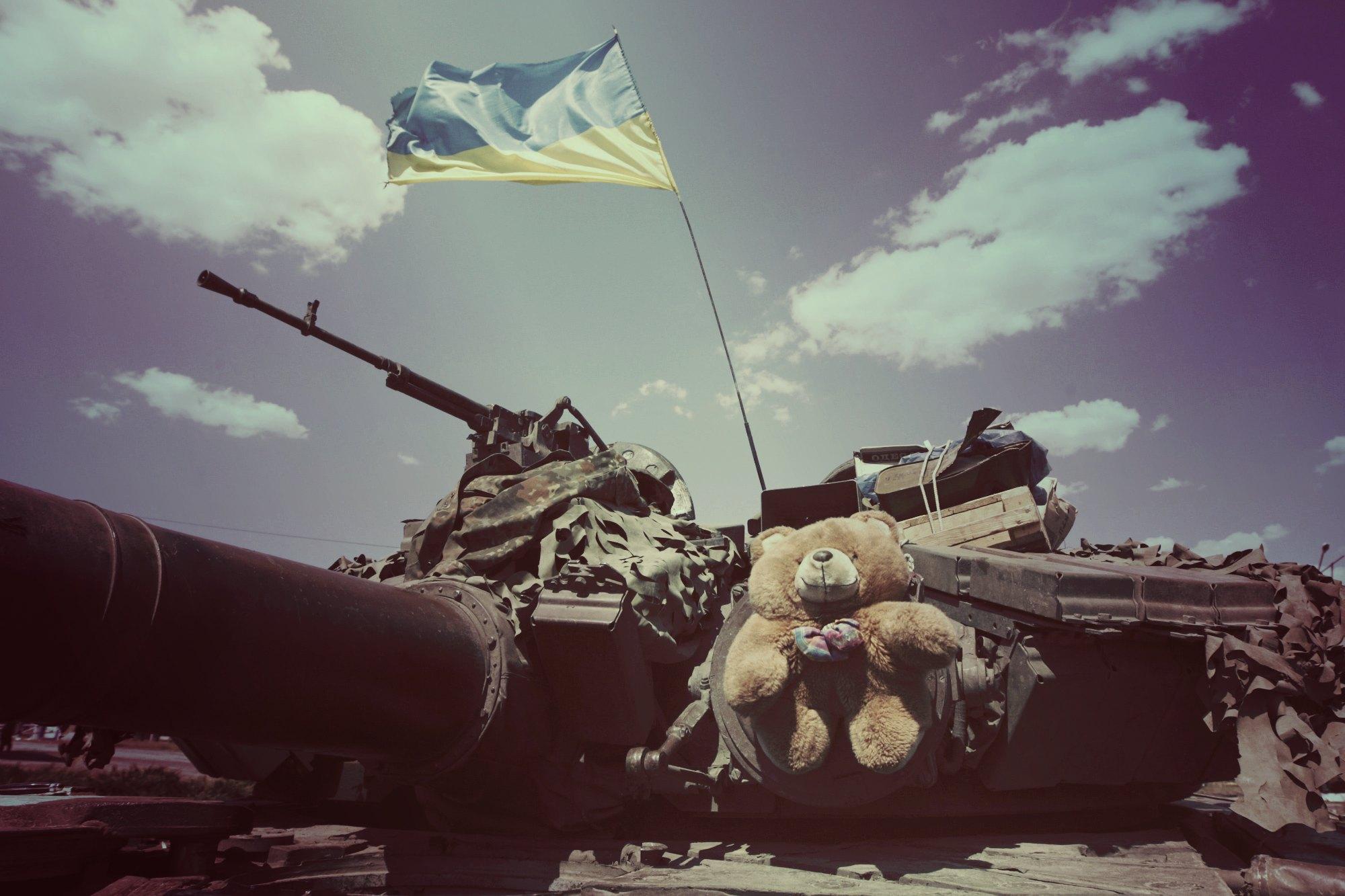 Украина может нанести решающий удар по боевикам «ДНР» и «ЛНР» – Генштаб