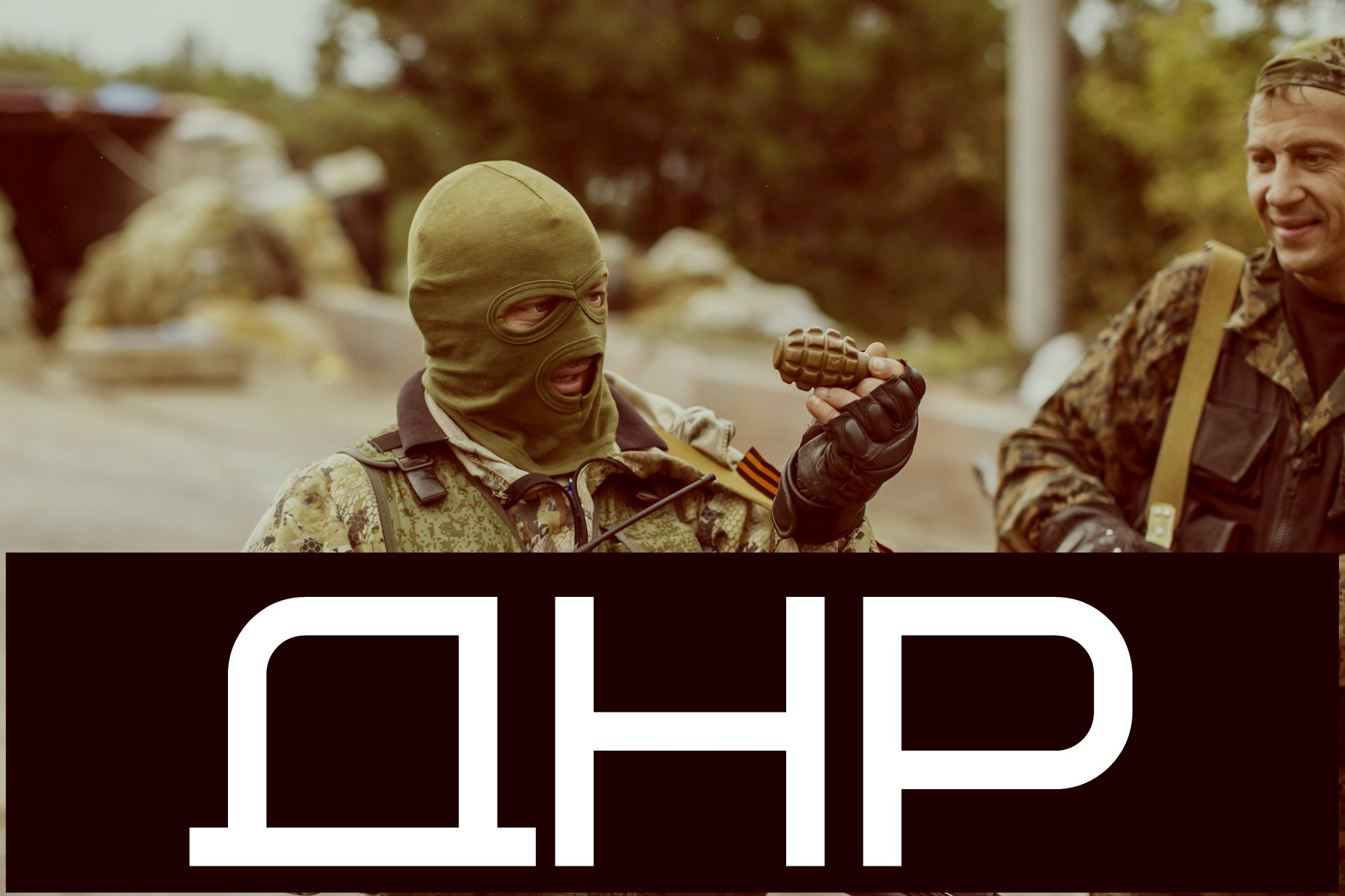 Пьяные боевики «ДНР» празднуя, собственными руками взорвали свою САУ