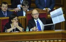 Депутатам залишили високі зарплати і скасували верхню межу нарахувань – ЗМІ