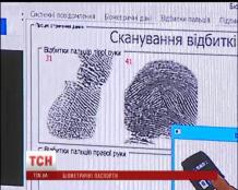 В Україні встановили 35 терміналів для видачі біометричних паспортів – Яценюк