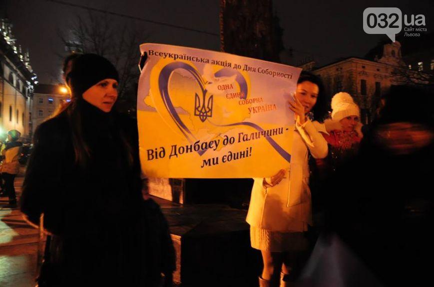 Акція від Донбасу до Галичини (ФОТО)