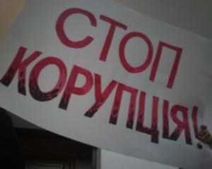 Слідчі Антикорупційного бюро можуть отримувати по 20 тисяч гривень – Соболєв