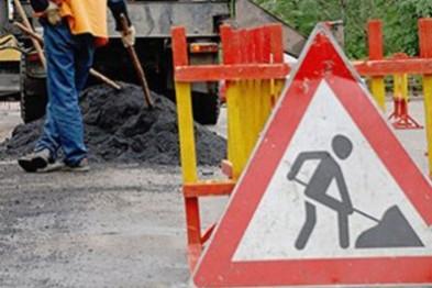 Які дороги у Львові відремонтують у 2015 році