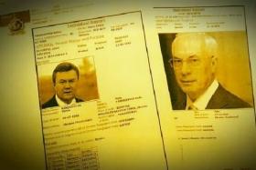 Бизнес на Интерполе: почему шайку Януковича никто не искал