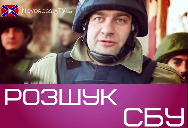В СБУ пригрозили Охлобистіну і Пореченкову в'язницею