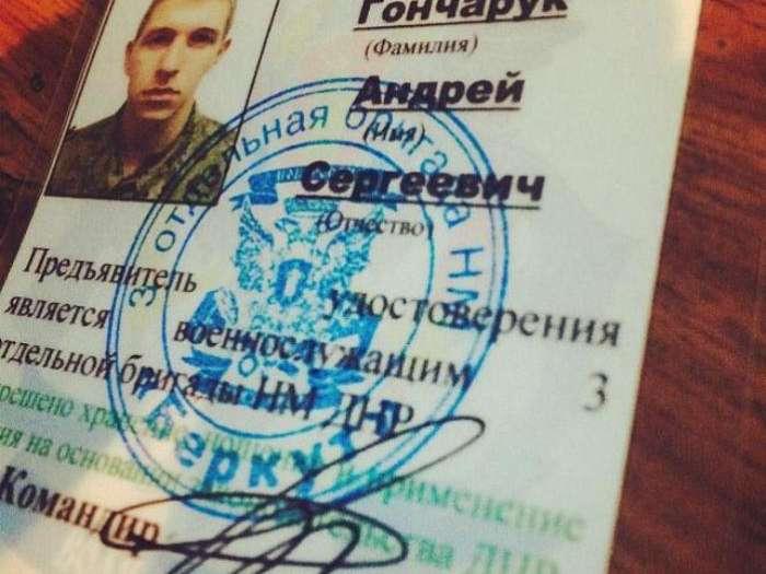Террористы ДНР свободно путешествуют по городам Украины (ФОТО)