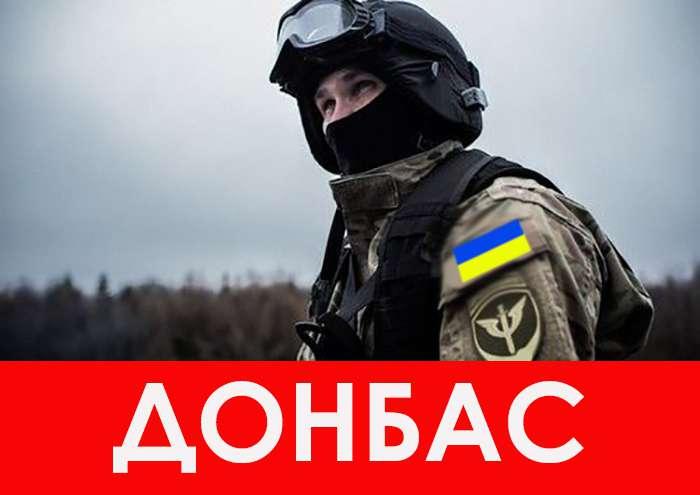 Українська армія «закриває» зону АТО, – Турчинов