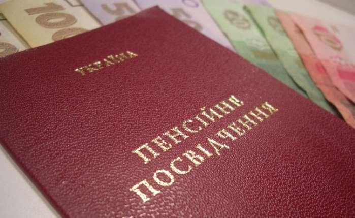 У Мінсоцполітики спростували виплату пенсій «ЛНРівцям»