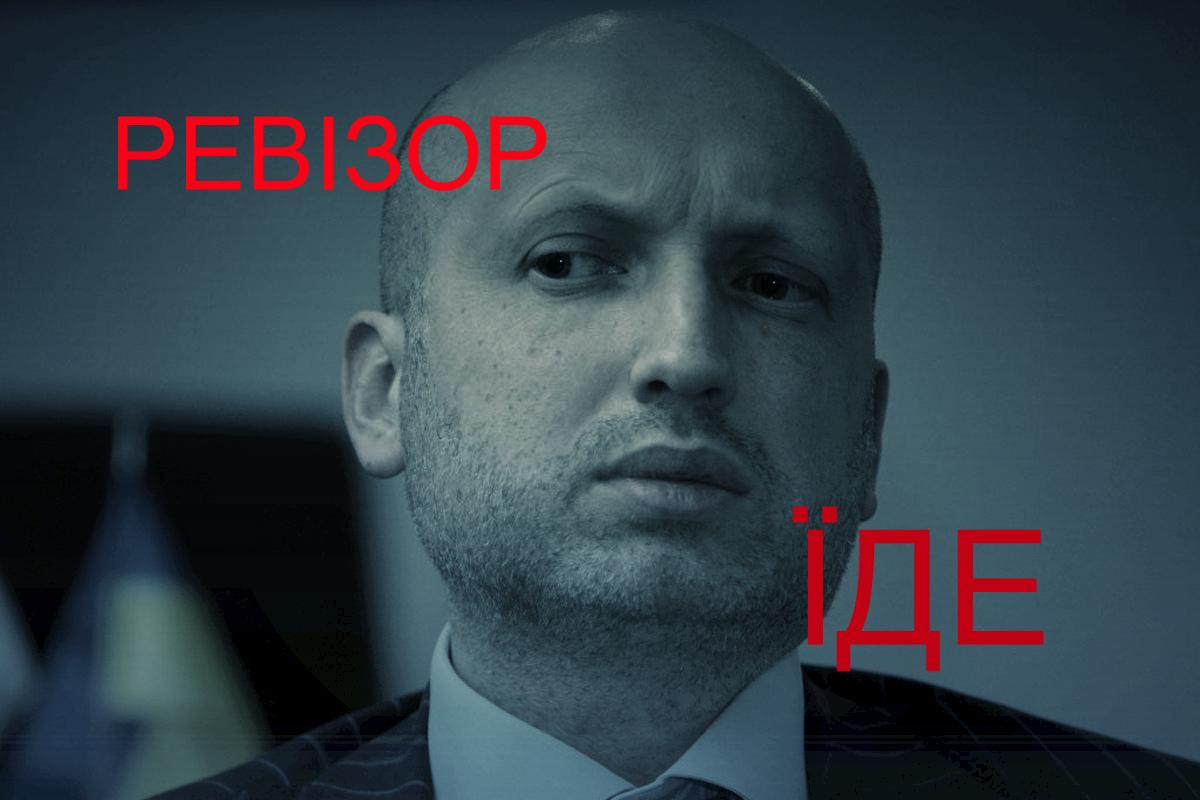 Турчинов знову вирушив до зони АТО