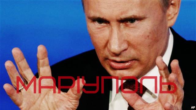Маріуполь для Путіна має надважливе значення, – експерти
