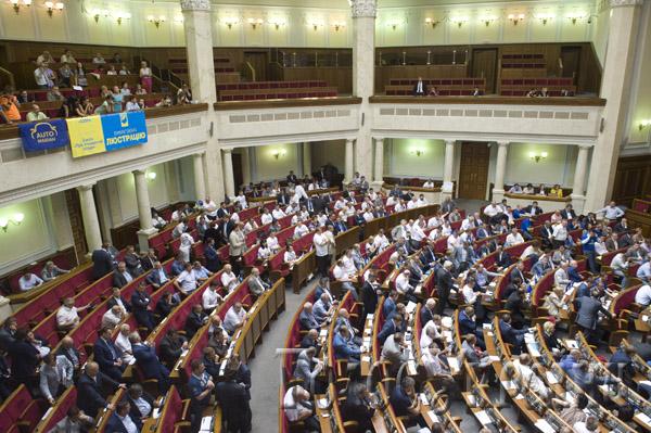 Депутаты изменили закон о люстрации